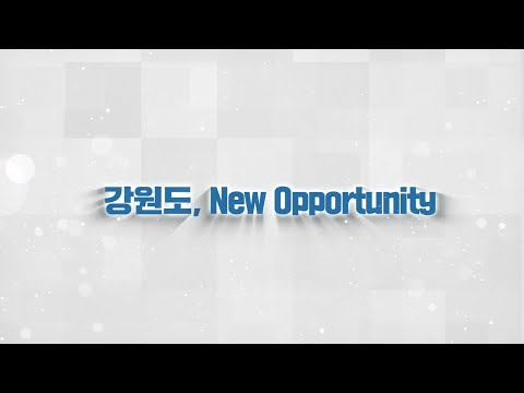 Gangwon IR video 이미지