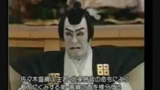 Kabuki Japanese playMoritsunaJinya Kanzaburo