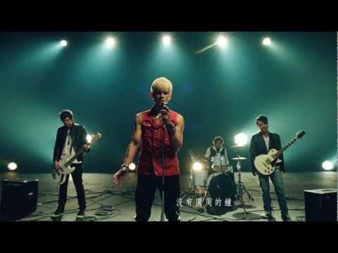 鍛ㄦ澃鍊� Jay Chou銆愭剾浣犳矑宸� Love you, no matter what銆慜fficial MV