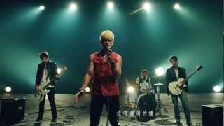 周杰倫 Jay Chou【愛你沒差 Love you, no matter what】Official MV