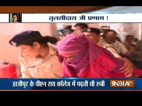 Bihar Board Topper Ruby Rai Arrested after She Failed in Re-test