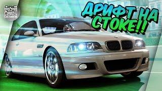 Forza Motorsport 6 - ДРИФТ НА СТОКЕ! (с Алексеем Alive55)(, 2016-09-03T08:18:56.000Z)