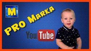 Про Марка  Трейлер  к детскому каналу про Марка  Щенячий патруль, динозавры, машинки , мульты, порор