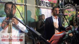 محمد العراني ويزن حمدان العريس عودة سمارة - دحيه 1 - سيريس مع تسجيلات الرمال2017