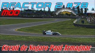 rFactor 2 #75# Découverte # Le Mans 24 heures - HDclub Me HD и Full