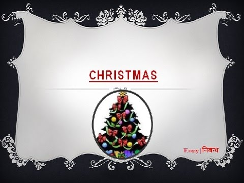 An Essay On Christmas For Kids In English Language  Youtube An Essay On Christmas For Kids In English Language