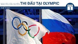 Nga yêu cầu quyền thi đấu tại Olympic | VTC1