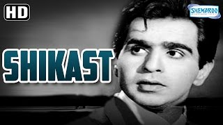 Shikast {HD} - Dilip Kumar - Nalini Jaywant - Durga Khote - K N Singh - Old Hindi Movie