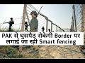 'Smart Fencing' on International Border to Stop Pak's Intrusion