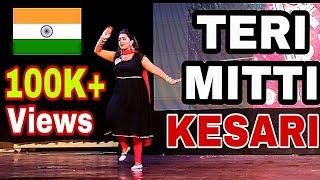 Teri Mitti - Kesari || Female Version || 15 August Dance Song || Patriotic Song || Independence song