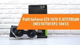 Розпакування відеокарти Palit GeForce GTX 1070 Ti / Unboxing Palit GeForce GTX 1070 Ti