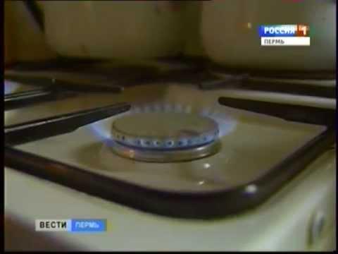 В Перми два района остались без газа