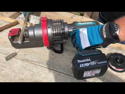 Тест аккумуляторных ножниц Dsc191z от Makita.Или как резать арматуру без затрат