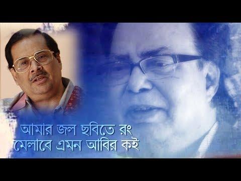 Pandit Ajoy Chakraborty | Jatileswar Mukhopadhyay