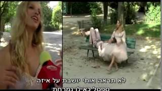 הדוגמנית הישראלית שכובשת את פריז