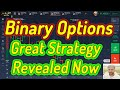 Binary Trading For Beginners - Best Way To Earn Profits - Premium Strategy Live Trading  Iq Options