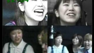 ぶっさん会のニンニンちくび 2008年12月12日にインターネットにて放送さ...