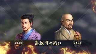 【言行録】信長の野望 大志 島津義久 三州統一 ~ 岩屋城の戦い