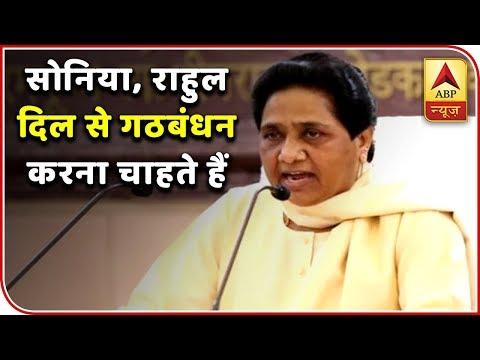Mayawati's Statement On Digvijaya Singh   ABP News