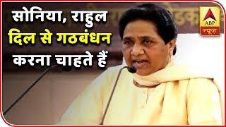 Mayawati's