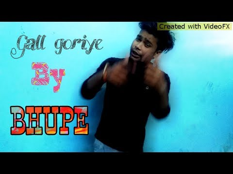Raftaar :- Gall Goriye Song | Manindar Buttar | Official Music Video |