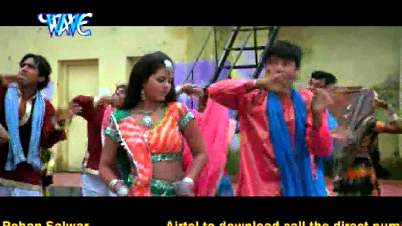 Jeans Chhod Ke Pehna Salwar Bhojpuri Video 3D 1080p HD YouTube - YouTube