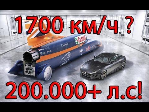 рекорд скорости для автомобилей с паровым двигателем