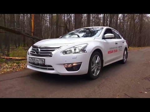 2015 Nissan Teana. Тест-Драйв.