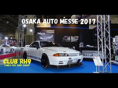 OSAKA AUTO MESSE 2017 part2
