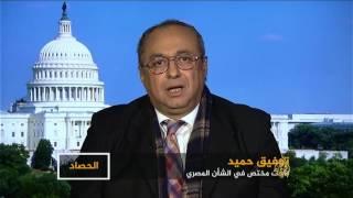 الحصاد 2016/12/1- مصر.. القضاء العسكري يبطش بالمعارضين