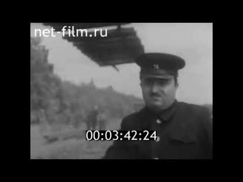 1963г. железная дорога Пенза-Поворино. Волгоградская обл