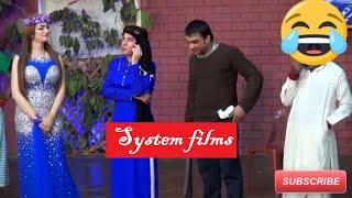 Amanat Chan  Nasir Chinyoti  Zafri Khan  Pakistani Stage Drama  TRAILER  2018