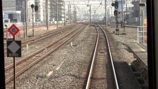 前面展望と車窓 特急「東海」の旅、静岡→東京 thumbnail