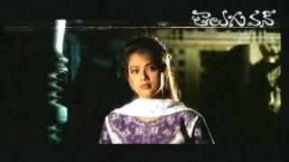 Surya Vamsam - Telugu Songs - Rojave Chinni Rojave