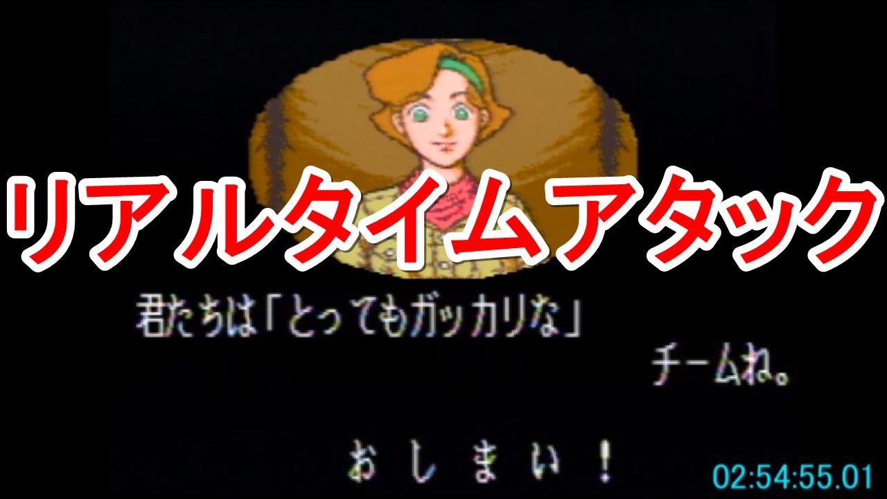 マーヴェラス 〜もうひとつの宝島〜 RTA 2:54:55   (Marvelous: Another Treasure Island  Speedrun)