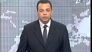 التليفزيون اليوناني: العثور على حطام الطائرة المصرية بالبحر المتوسط