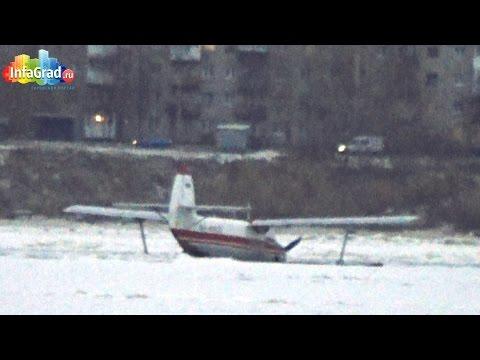В Архангельске самолёт совершил экстренную посадку на лёд Северной Двины