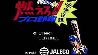 燃えろプロ野球88 決定版のOP映像.