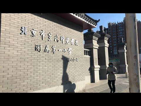 20 children injured in an attack at Beijing school
