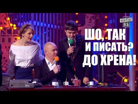 Декларация Порошенко -