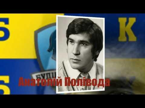Історія виникнення українського баскетболу