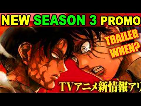 NEW LEVI Bloody & Eren Season 3! When Will Attack on Titan Season 3 Trailer Drop?