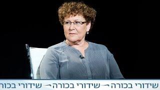חוצה ישראל עם קובי מידן - מרים פרץ