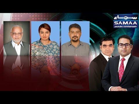 Agenda 360 - SAMAA TV - 13 Aug 2017