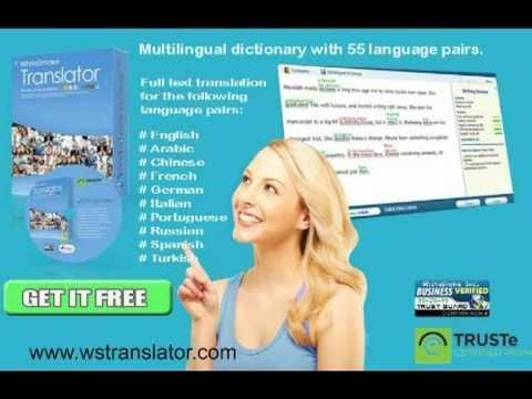 TRANSLATION SOFTWARE - Free Download