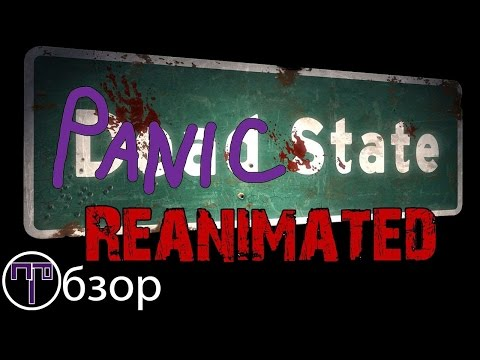 Dead State Reanimated Обзор