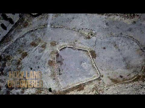 What Is The Ancient Israelite Footprint?
