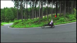 Forest Road Obuchi Line Trike Ride - Descent