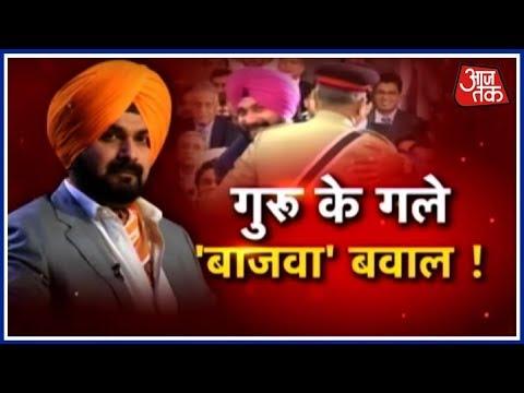 झप्पी को लेकर Navjot Singh Sidhu पर भड़के Capt Amarinder Singh