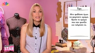 Repeat youtube video Shopping Star - 30.3.2017 - Επεισόδιο 79